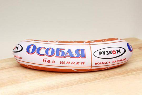 Колбаса «Особая без шпика» 1 кг (полукольцо)