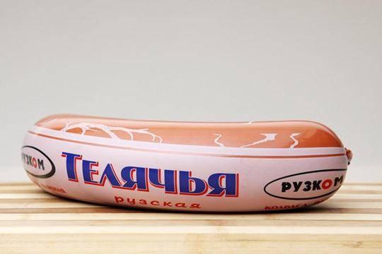 Колбаса рузская «Телячья» 1 кг (полукольцо)