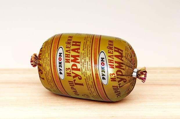 Фарш «Гурман» из мяса индейки 500 г