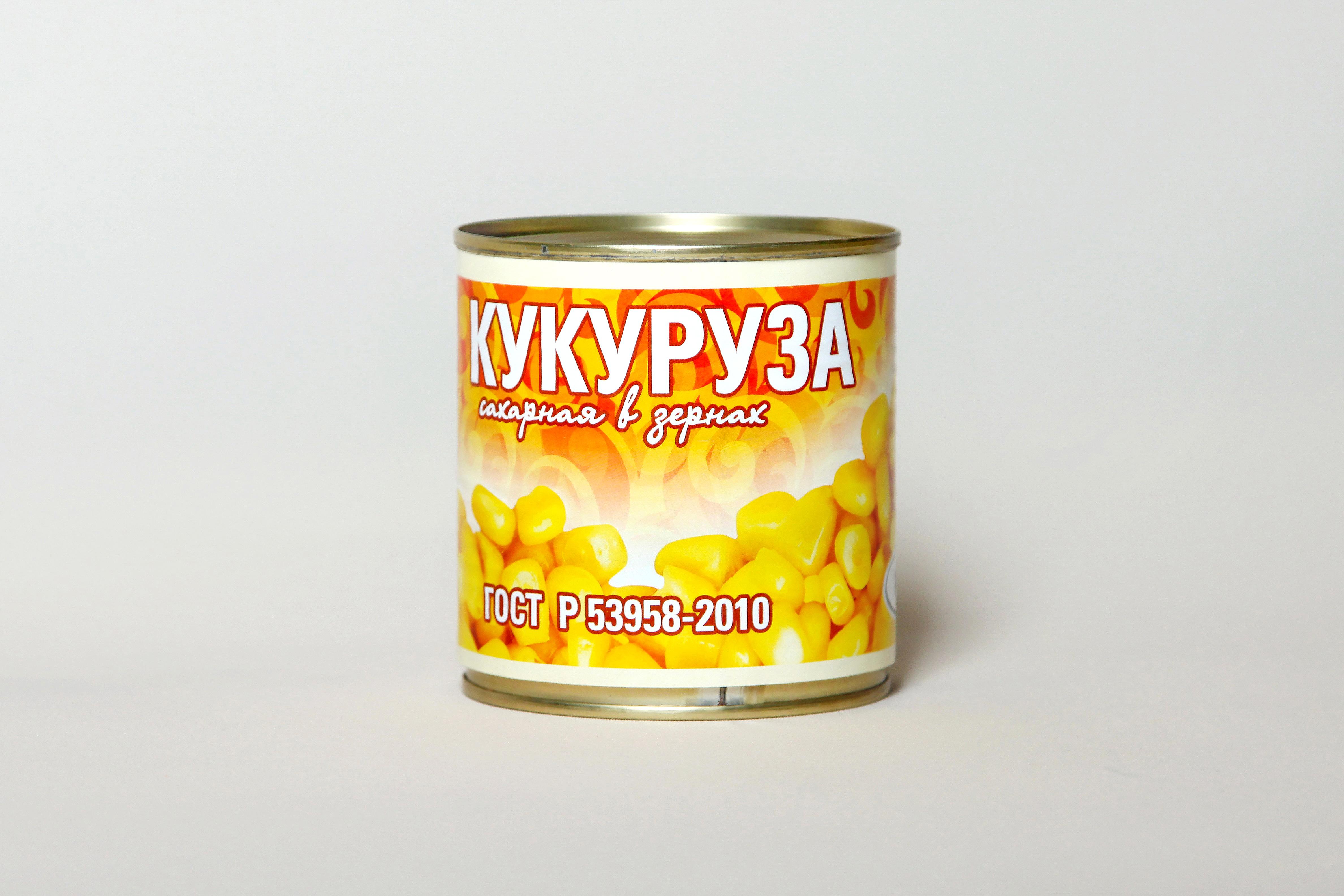 Конина тушеная ГОСТ в/с литография
