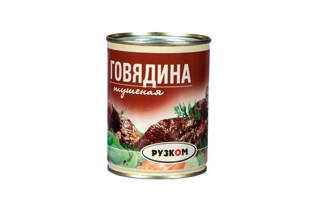 Говядина тушеная ГОСТ в/с литография