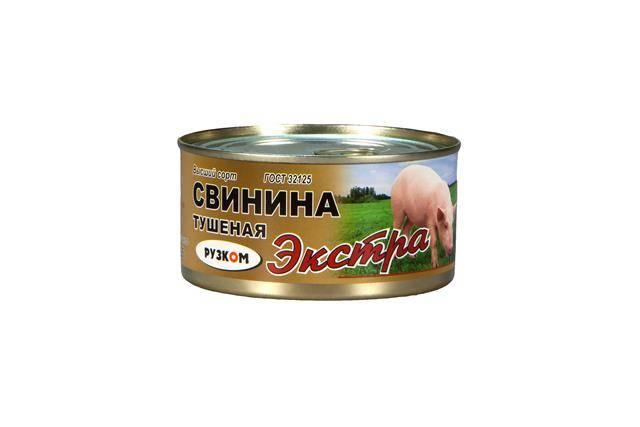 Свинина тушеная в/с Экстра