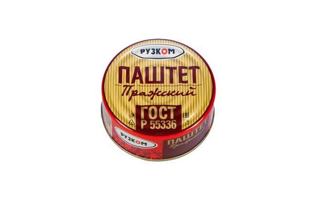 Паштет «Пражский» литография 117 гр.