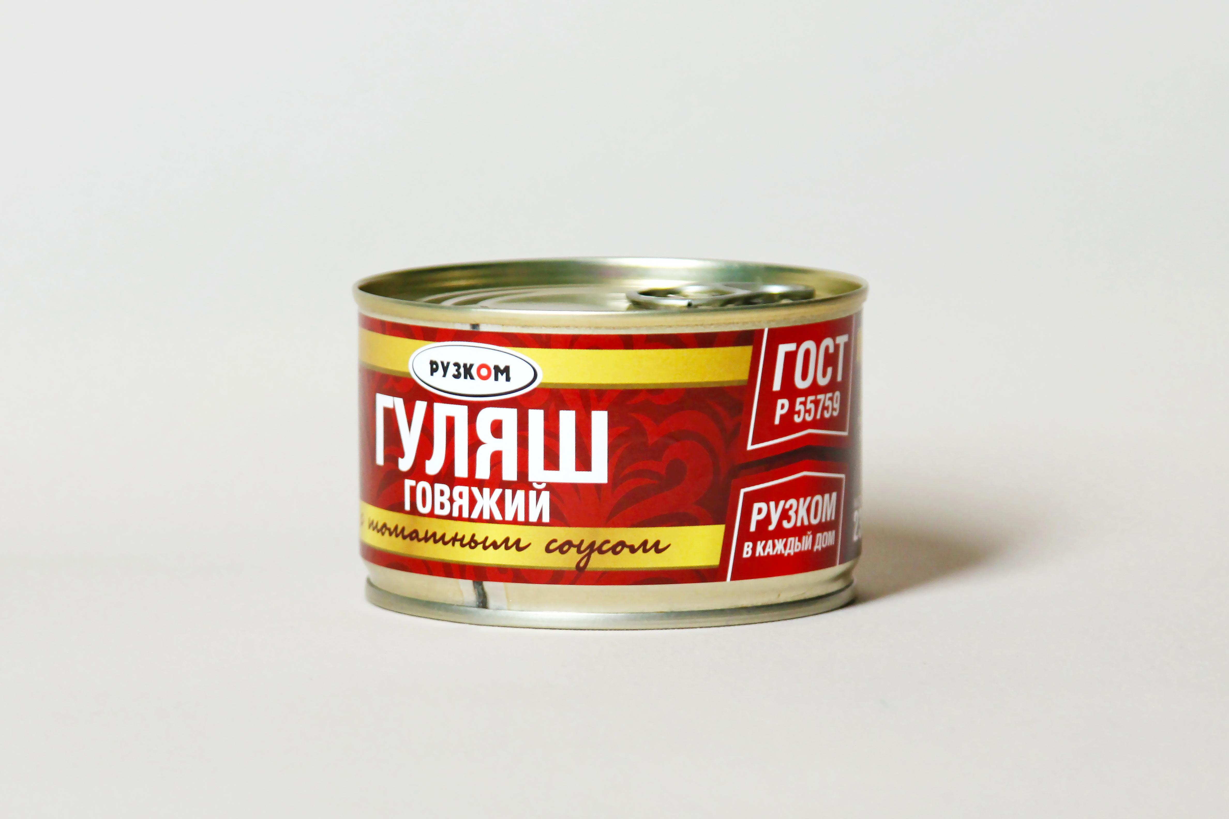 Гуляш говяжий с томатным соусом