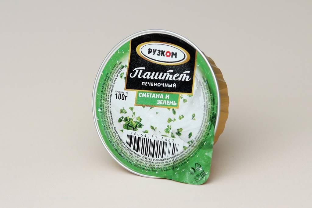 Паштет печёночный «Сметана и зелень»
