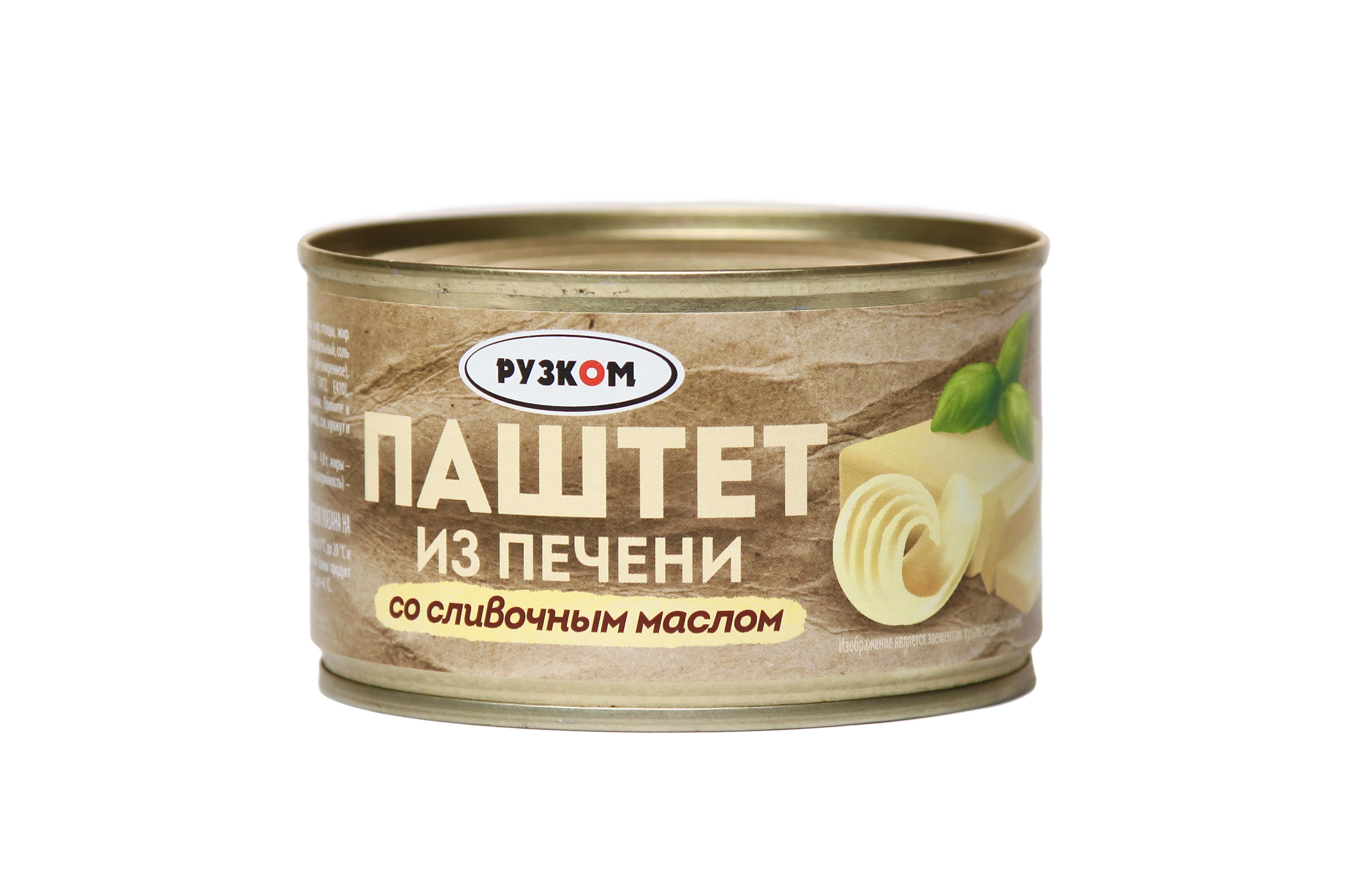 Паштет из печени со сливочным маслом