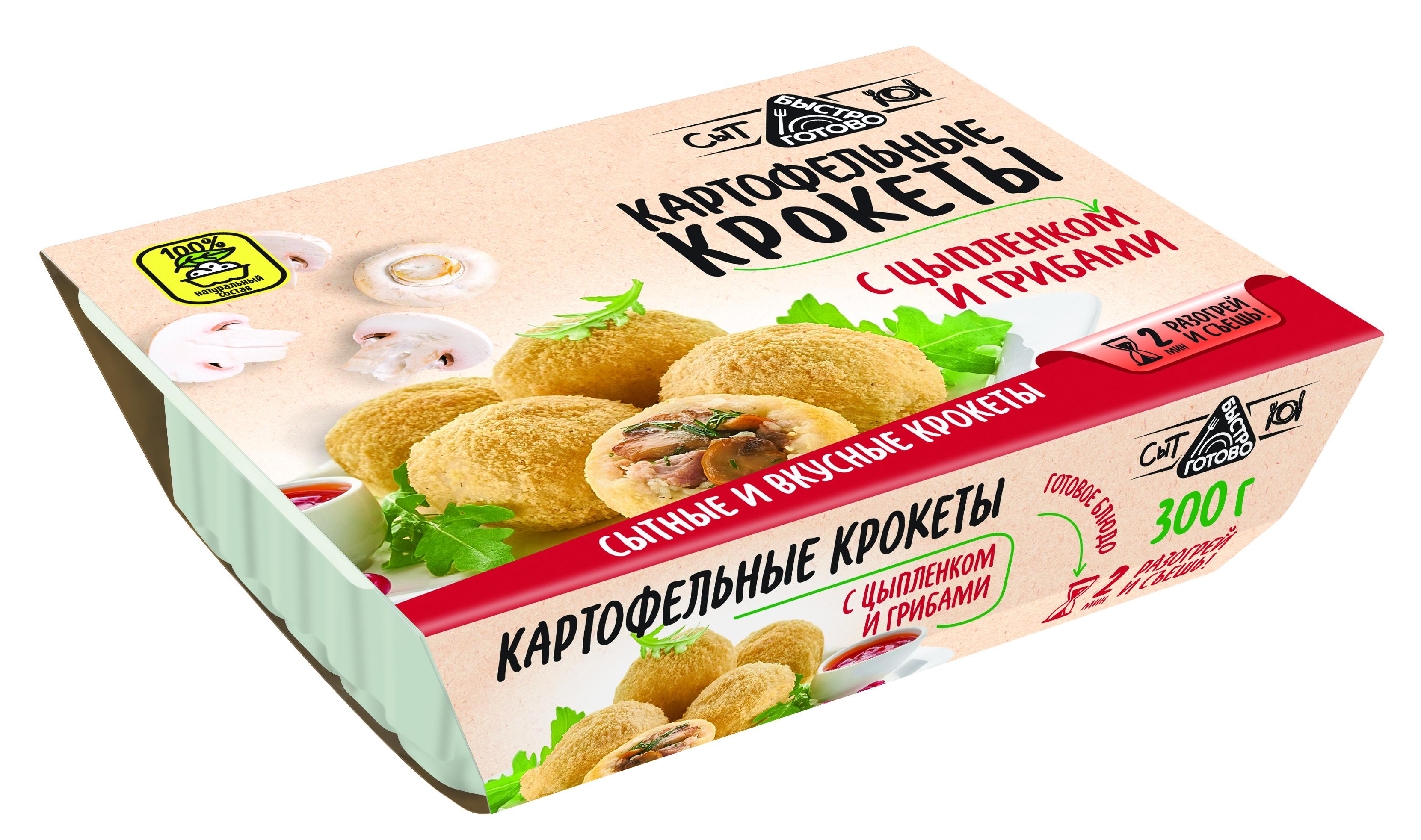 Картофельные крокеты с цыпленком и грибами