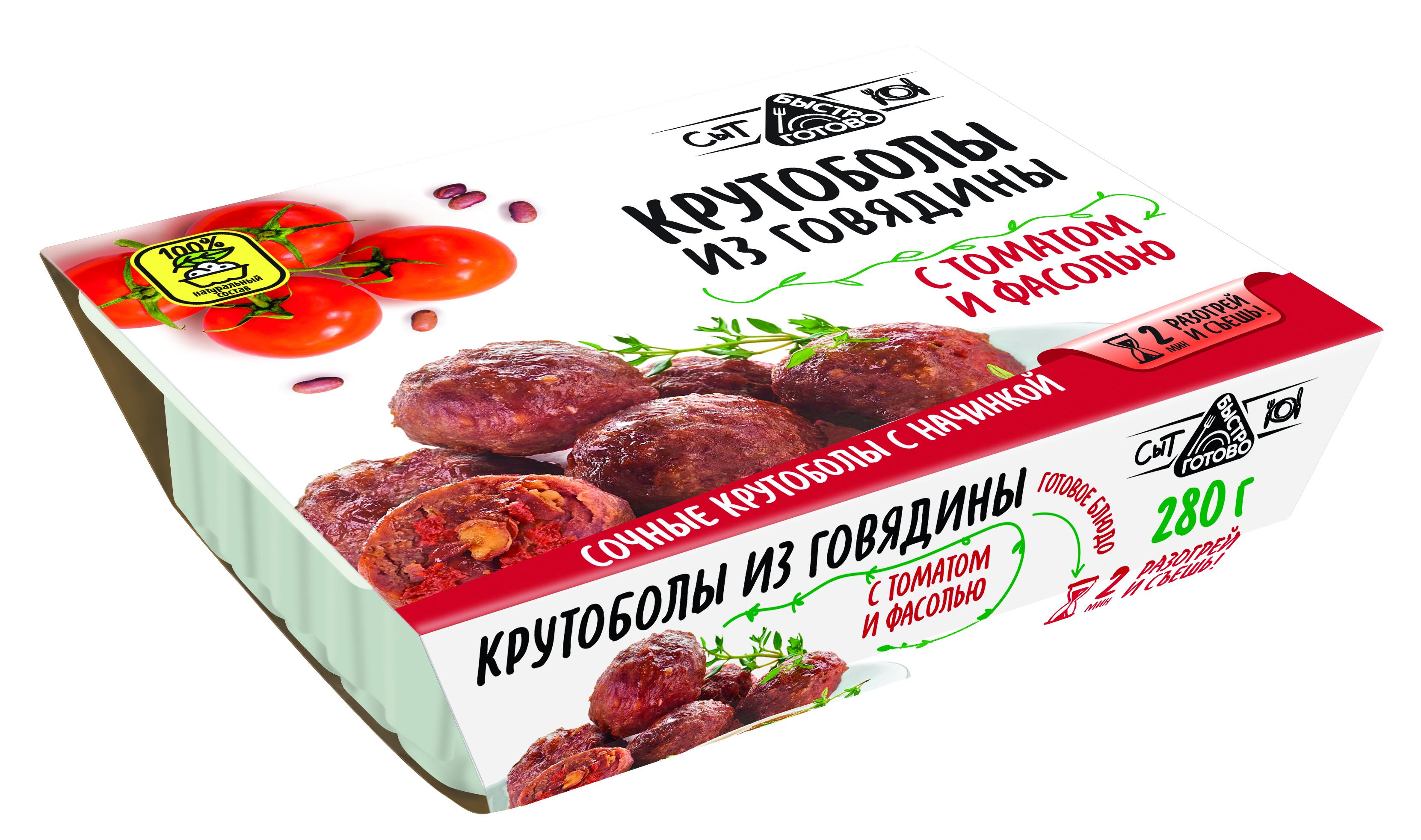 Крутоболы из говядины с томатом и фасолью