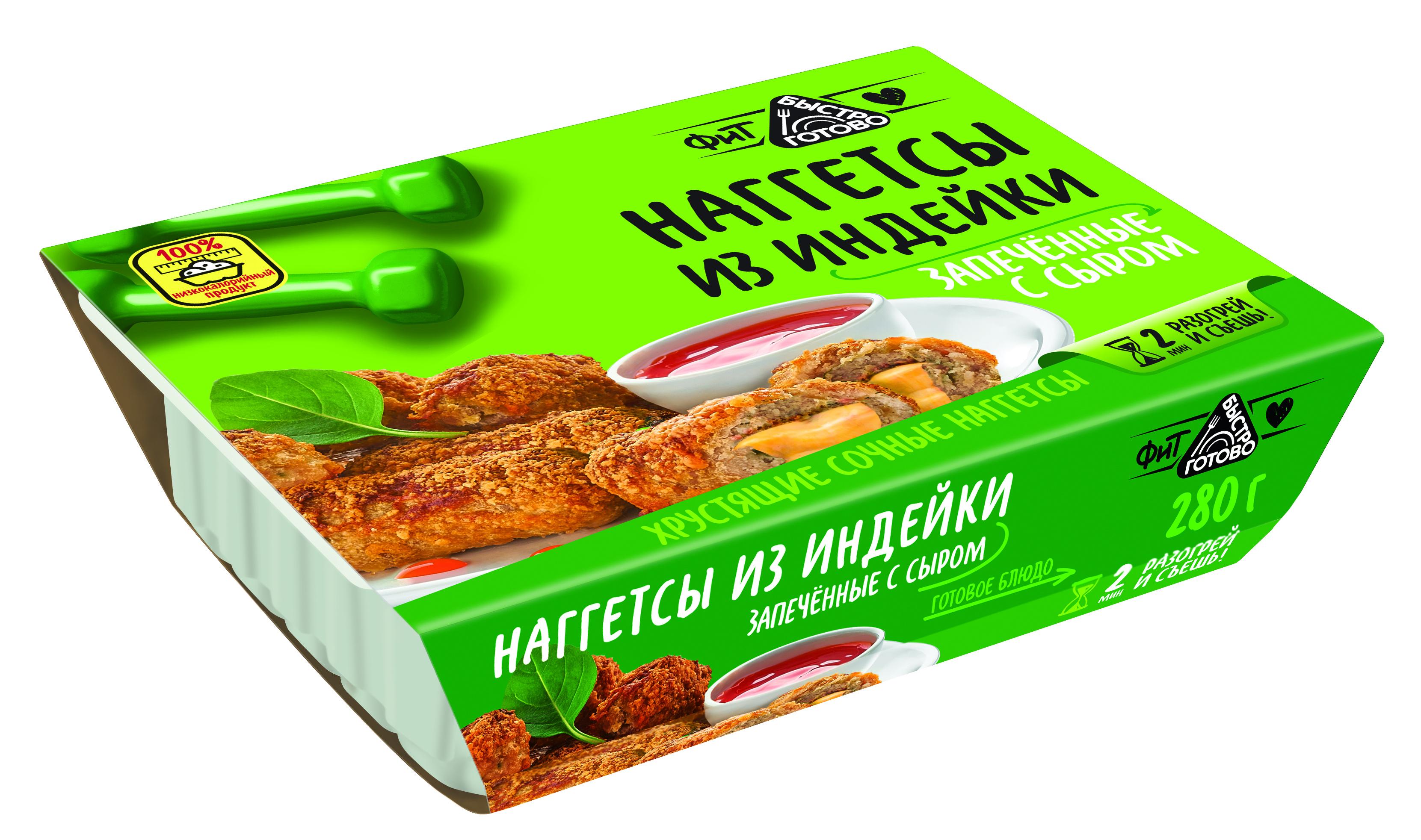 Наггетсы из индейки с сыром
