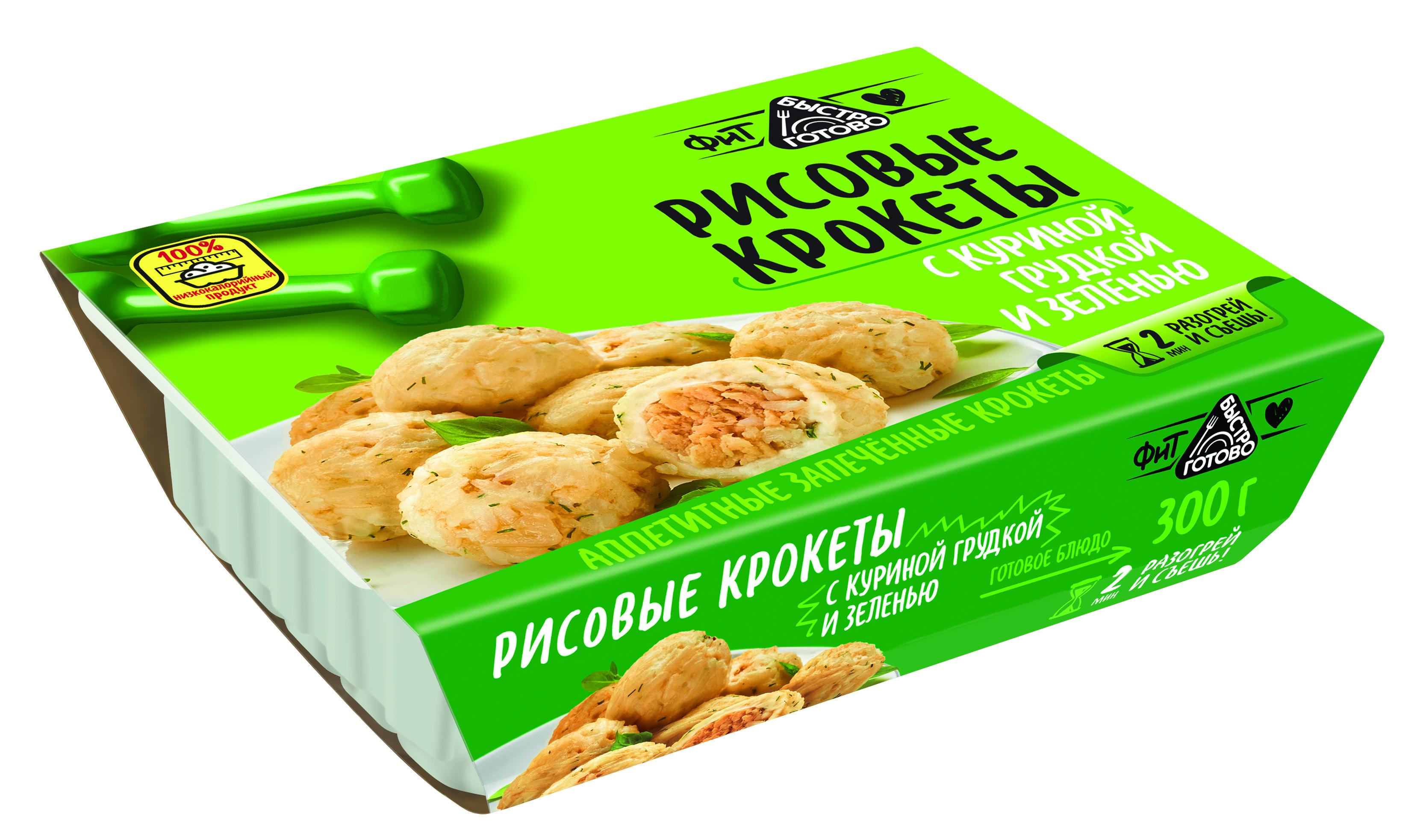 Рисовые крокеты с куриной грудкой и зеленью